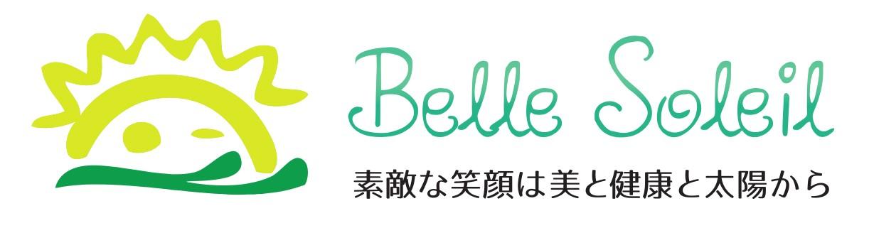 株式会社ベルソレイユ